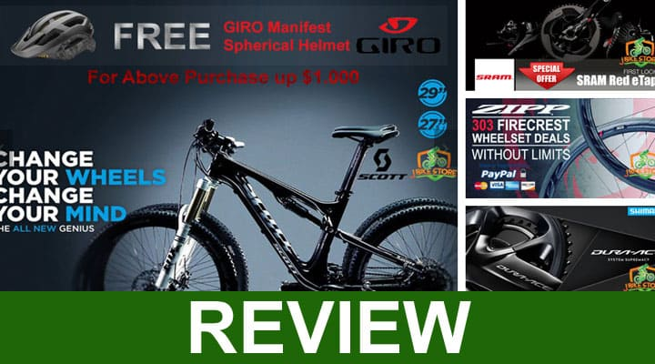 J Bike Store Reviews 2020